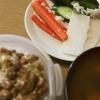 サムライごはんレシピ その1『野菜の塩麹漬け』