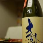 毎年12月に限定発売!! 大信州 別囲い純米吟醸 番外品が売り出されましたよ