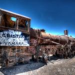 ペルー・ボリビアの旅 その20【11日目】ウユニ列車の墓場