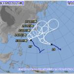 台風27号さん迷走中といわれていますが、、、