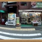 代々木上原駅前の幸福書房は、マリコファンの聖地なんです