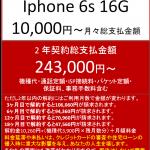 まだ通信料で疲弊しているの? iPhone7にするなら格安SIMが一番。docomo、au、ソフトバンクなんてあり得ない話。