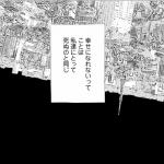 祝ドラマ化!東京タラレバ娘は迷った末にナニも決められない30代女性にオススメ!!