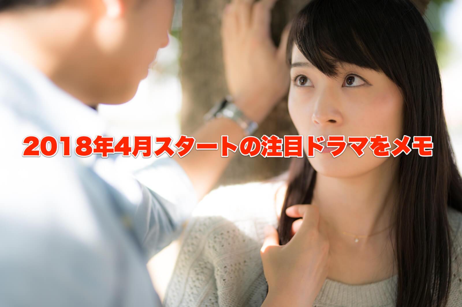 Yamasha17822014Yama077 TP V