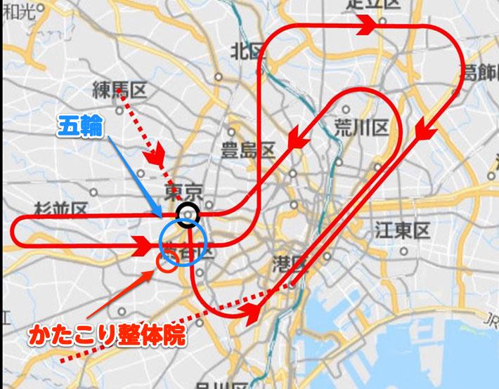 Blue route 1