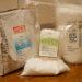 整体師おすすめの入浴剤は『エプソムソルト』炭酸泉とビタミンCもね!