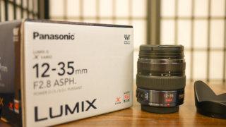 パナソニック【LUMIX G X VARIO 12-35mm/F2.8】を買ってみた※追記・黒ボディが新発売
