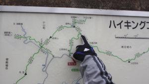 【箱根】金時山に登山した