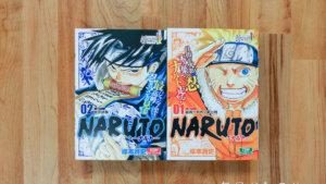 NARUTO-ナルト愛蔵版がコンビニで刊行開始!!