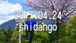 【丹沢】シダンゴ山に単独登山で新緑を堪能してきた