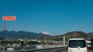 【矢倉岳】春のちょうどいい里山で富士山をみてきた