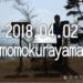 【百蔵山】富士山の展望ハイキングのはずが富士山みえず。 その2【秀麗富嶽十二景】