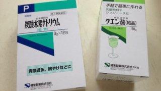 疲労回復・むくみ・排泄に『クエン酸・炭酸水』が(・∀・)イイ!!